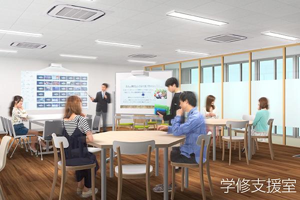 2020年施設リニューアル予定の学修支援室