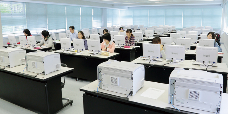 情報教育センター