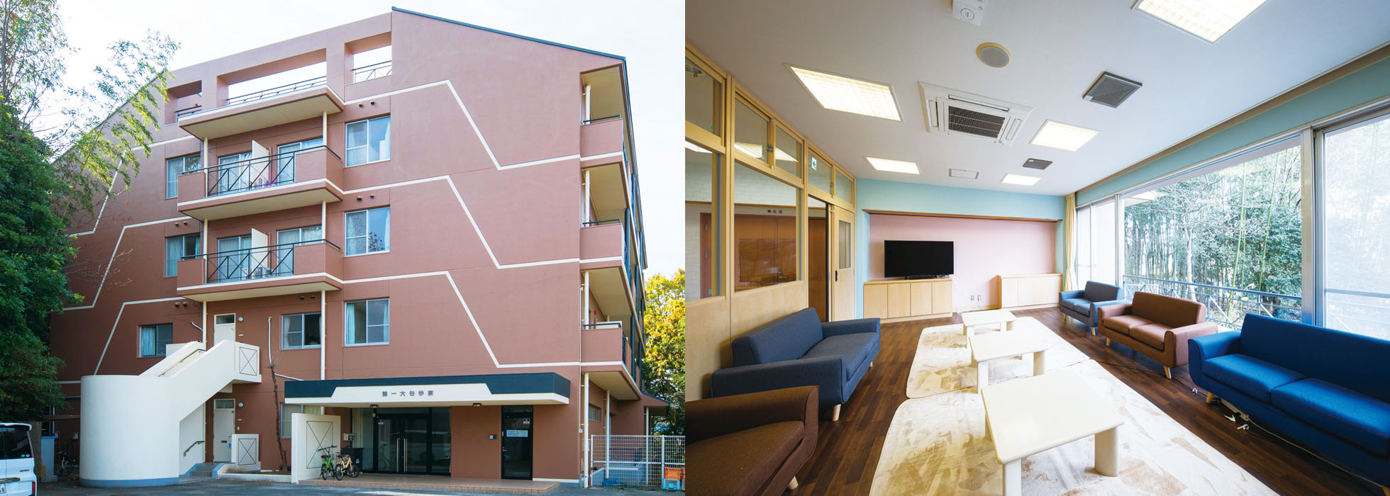 開学50周年事業 大谷学寮がリニューアルしました